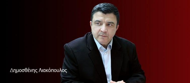 """Λιακόπουλος: """"Δεν δικαιούσθε δια να ομιλείτε"""""""