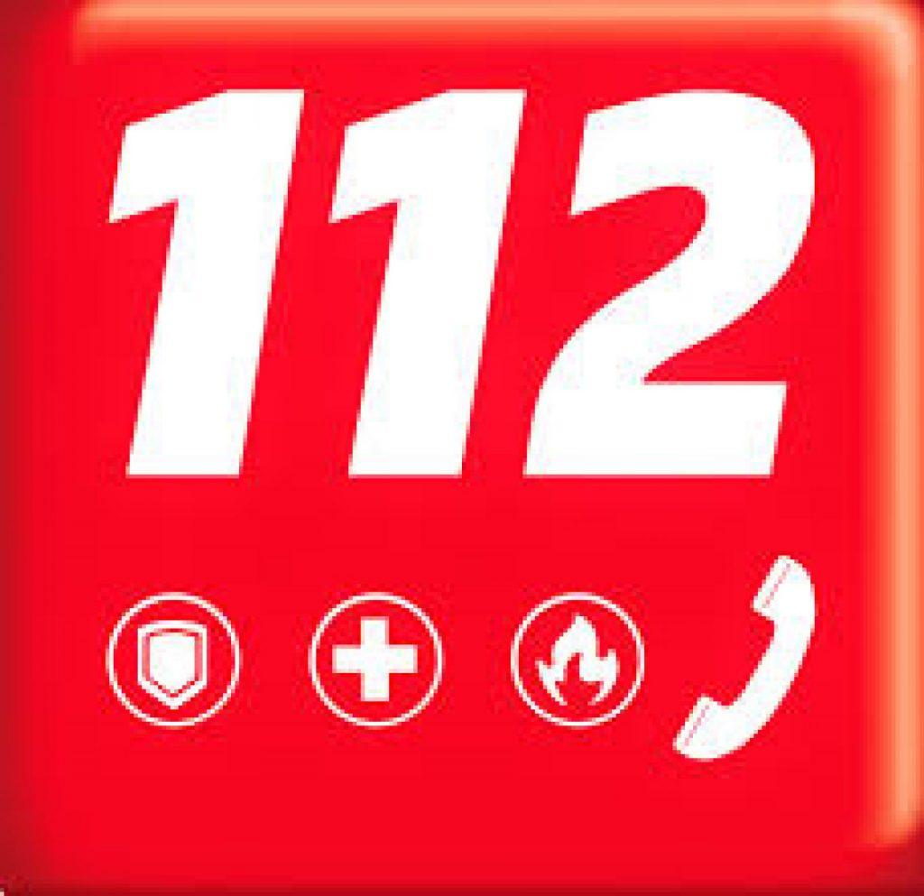 Ξαφνικό μήνυμα από 112: Φορέστε όλοι μάσκα!!!