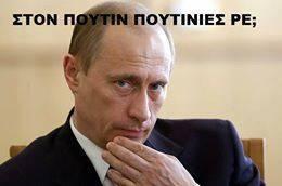 Ο Πούτιν μιλά για την ομοφυλοφιλία στη Ρωσία