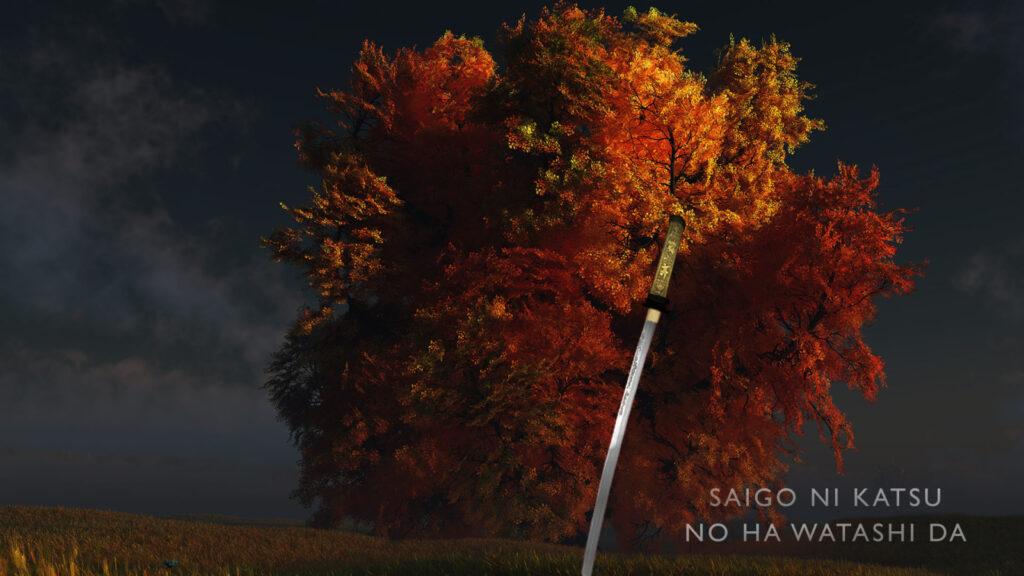 Ανατίθεται η επανεκκίνηση του πλανήτη στην εταιρεία ΛΑΜΟΓΙΑ Ε.Π.Ε. – VIDEO