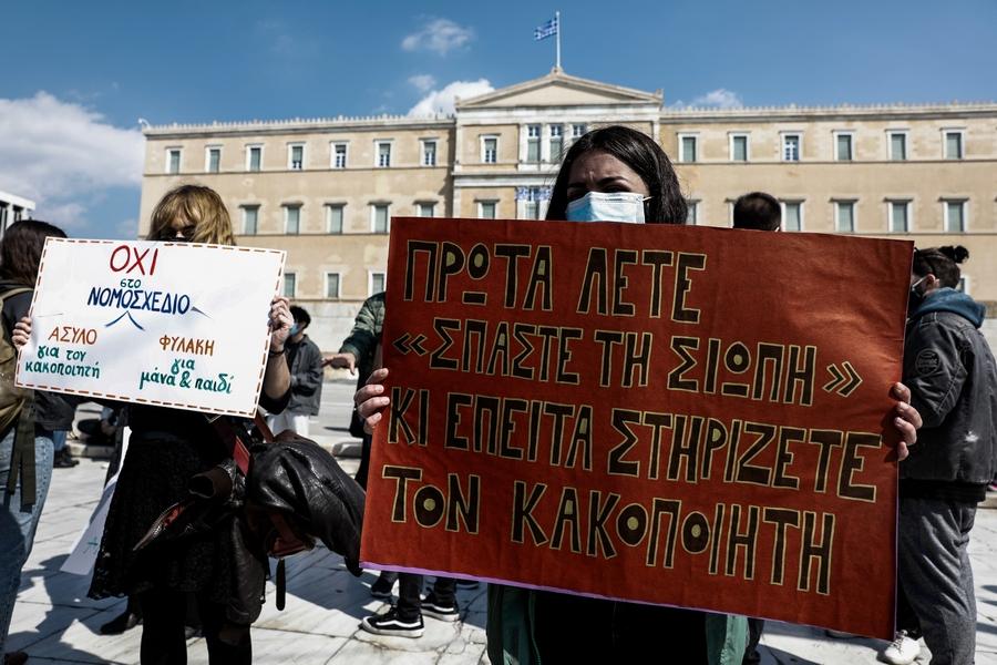Στον 19ο αιώνα και την πατριαρχία μας γυρίζει το ν.σ. Τσιάρα για την υποχρ. συνεπιμέλεια. Θύελλα διαδηλώσεων σε όλη την Ελλάδα. Vid
