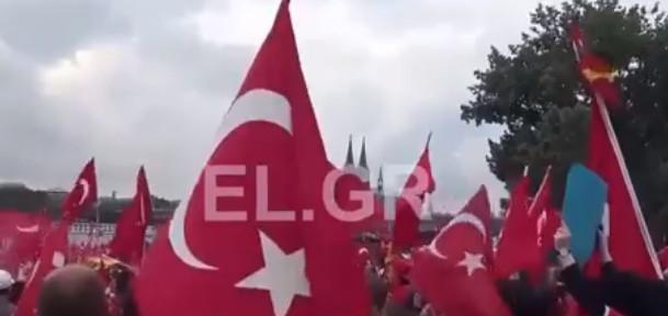 Τουρκική 5η Φάλαγγα στη Γερμανία – Χιλιάδες φανατικοί οπαδοί του Ερντογάν